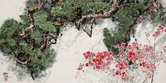 (North Korea) Pinetree by Lee Gyeong-nam (1945-  ). Korean brush watercolor on paper. 이경남.