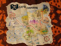 Пиратская карта сокровищ - Реквизит - Костюмы, реквизит, декорации - Каталог статей - Устроим праздник! Праздники дома