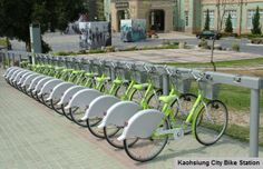 Bike share in Kaohsiung City, Taiwan. Visit the slowottawa.ca boards >>  http://www.pinterest.com/slowottawa/boards/