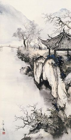 Chinese ink painting the abiding allure of landscape chinese contemporary ink paintings at sothebys Japanese Ink Painting, Chinese Landscape Painting, Japan Painting, Japanese Artwork, Fantasy Landscape, Landscape Art, Landscape Paintings, Scenery Paintings, Chinese Painting Flowers