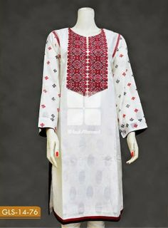 """This is """"Gul Ahmed Serene White Jacquard Ready to Wear Collection 2014 with price list and beautiful Gala Neck Designs"""" exclusively for females. Ladies Glow with white this season! Gul Ahmed transforming style and fashion with overpowering clothing designs."""