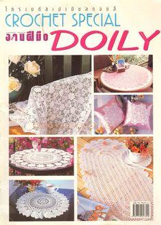 Crochet Special Doily - Лара Талалаева - Picasa Web Albums