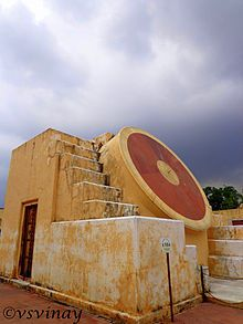 Jantar Mantar (Jaipur) - Wikipedia, the free encyclopedia