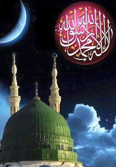 Yeni Güzel Dini Gif Resimler - Hareketli Dini Resimler Part1 - Dini islami Gif Resimler - Efsane1turk Board