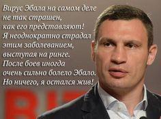 Украинцы требуют передвинуть географическую границу Европы с Урала на Дон. (azimut)