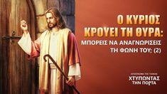 Tagalog, Knock Knock, Lord, Film, Videos, Youtube, Movies, Musik, Movie