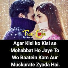 Sad Quotes, Love Quotes, Dear Diary, Verses, First Love, Poetry, How Are You Feeling, Relationship, Romantic