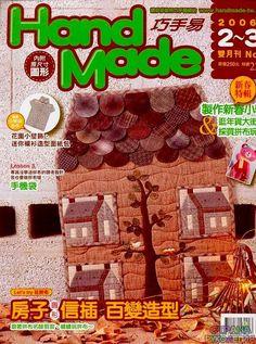 Handmade 2006 2 3 - Забавные поделочки - Журналы по рукоделию - Страна рукоделия