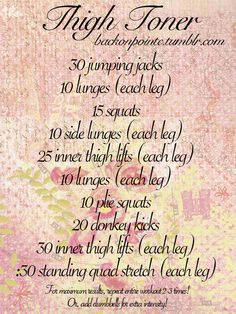 Thigh Toner Workout