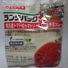 ランチパック 横浜産トマトのトマトソース入り夏野菜カレー