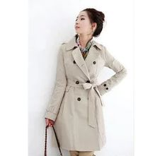 Jual Blazer Coat Korean Style Sherina di lapak Jannah Store dedenmustari Korean Fashion, Blazer, Coat, Centre, Jackets, Style, Down Jackets, Swag, Sewing Coat