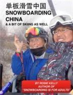 Prezzi e Sconti: #Snowboarding china  ad Euro 18.87 in #Ebook #Ebook