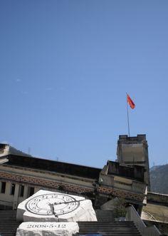 Earthquake Site near Chengdu, China.