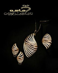 Saudi Arabian jewellery designs