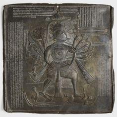 Yantra of Hanuman century. Copper alloy 20 x 20 x ¾ inches x x cm)