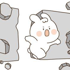 하루2탄 러프 : 네이버 블로그 Chibi Cat, Cute Love Gif, Cute Love Cartoons, Little Panda, Cute Characters, Fictional Characters, Emoji, Hello Kitty, Bunny