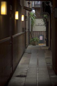 Bistro KAWANO KYOTO JAPAN