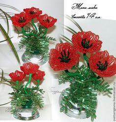 Купить Цветы из бисера, такие разные: красные, синие, белые и прекрасные. - ручная работа, цветы