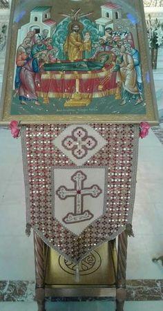 Faith Crafts, Cross Stitch Borders, Decorative Boxes, Embroidery, Home Decor, Cross Stitch, Handarbeit, Interior Design, Drawn Thread