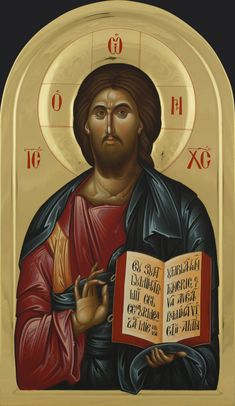 Christ the Teacher. John 12 possible source of inscription. Images Of Christ, Pictures Of Jesus Christ, Byzantine Art, Byzantine Icons, Religious Icons, Religious Art, Church Icon, Roman Church, Religion