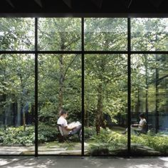 Tahari Courtyards by Michael Van Valkenburgh Associates « Landscape Architecture Works | Landezine