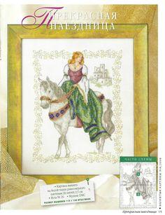 Gallery.ru / Наездница - Вышитые картины 08 2008 - mailviolin