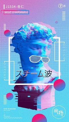 Graphic Design Trends, Graphic Design Posters, Graphic Design Illustration, Graphic Design Inspiration, Logo Design, New Retro Wave, Retro Waves, Creative Poster Design, Creative Posters