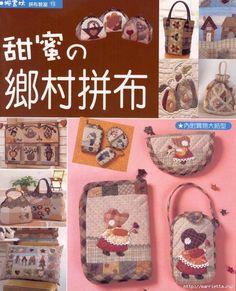 Patchwork.  Patchwork japonés.  Registro (38) (566x700, 351KB)