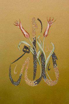 Allah(cc.).... Tezhib: Münevver Üçer...