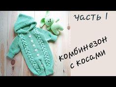 64 ideas knitting patterns pillow kids for 2019 : 64 ideas knitting patterns Baby Hat Knitting Pattern, Crochet Pillow Pattern, Knitting Patterns Free, Knitting For Kids, Knitting For Beginners, Owl Baby Blankets, Pull Bebe, Knitting Videos, Knitting Designs