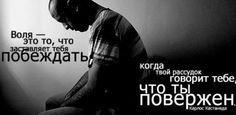 цитаты: 18 тыс изображений найдено в Яндекс.Картинках