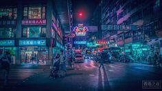 Neo Hong Kong Series by Zaki Abdelmounim #inspiration #photography