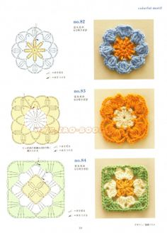 Dogwood granny square, etc  How funny I made these in the early 70's