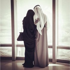 Beauty of arabic couple Couple Musulman, Arab Couple, Couple Goals, Couple Shoot, Cute Muslim Couples, Muslim Girls, Muslim Women, Cute Couples, Muslim Family