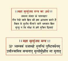 Vashikaran Mantra Totke: Understanding the quintessence behind Mantras Sanskrit Quotes, Sanskrit Mantra, Vedic Mantras, Hindu Mantras, Hindi Quotes, Mantra Tattoo, Om Mantra, Vishnu Mantra, Photos Of Lord Shiva