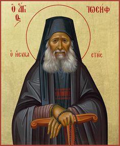 Byzantine Icons, Holy Family, Orthodox Icons, St Joseph, First Love, Prayer, Greek, Saints, Saint Joseph