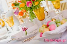 Πασχαλινό τραπέζι και δίαιτα : 10 χρήσιμες συμβουλές