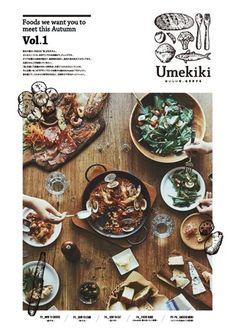 Free Paper・フリーペーパー | Umekiki - おいしいを、めききする - グランフロント大阪食育プロジェクト: