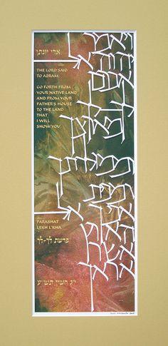 Lekh L'kha DL | Judaic Art Studio