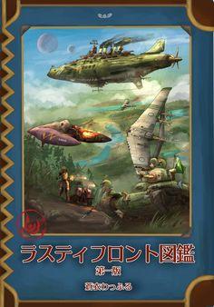 Comiket 2018 summer Front page by on DeviantArt Steampunk Artwork, Flying Vehicles, Star Wars Concept Art, Bioshock, Dieselpunk, Worlds Largest, Aviation, Sci Fi, Deviantart