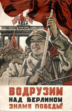 """""""Hissen wir die Fahne des Sieges über Berlin"""", W.S.Iwanow, 1945"""