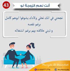 ابوهم كامل #تبني_علاقته_بهم_برغم_انشغاله