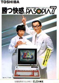 こんにちはマイコン Japan Advertising, Retro Advertising, Retro Ads, Vintage Advertisements, Vintage Ads, Vintage Posters, Alter Computer, Memories Faded, Old Ads