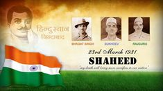 shaheed-diwas-bhagat-singh-sukhdev-rajguru-quotes-messages-with-images-wallpapers-photos-pictures-download.jpg (636×358)