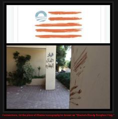 BENGHAZI-GATE: This Is Going To Get MUCH Worse Last night Vice-President Biden was asked about denying security to Ambassador Stevens which ultimatelyled to his death and the death of threeother...