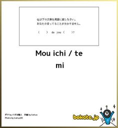 Mou ichi / te mi Funny Images, Funny Photos, I Am Sad, Funny As Hell, Make Me Smile, Laughter, Comedy, Hilarious, Jokes