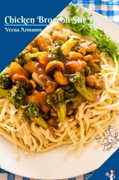 This chicken broccoli stir-fry with noodles is better than a takeaway and gets done in as quick as 15 minutes. Made with chicken breast, broccoli, ginger, garlic, and a few other pantry staples. #chickenbroccoli #chickenstirfry #chicken #chcikenrecipes #bestchicken #stirfry #stirfryrecipes