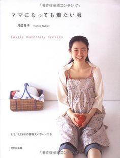 I love her style. Lovely maternity dresses - Tsukiori Yoshiko
