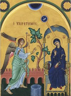 Annunciation, celebrated on the of every coptic month Religious Images, Religious Icons, Religious Art, Saint Catherine Of Alexandria, Famous Freemasons, Saint Gabriel, Roman Church, Archangel Gabriel, Biblical Art