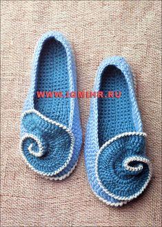 Zapatillas azules con la flor. Gancho